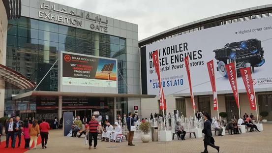 2017上海国际电力电工展  携手中东电力展 2017开启新征程
